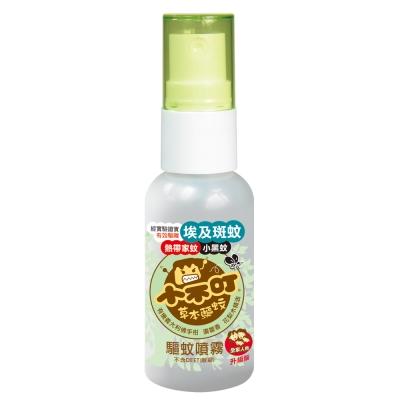 小不叮驅蚊噴霧25ml升級版(全家)