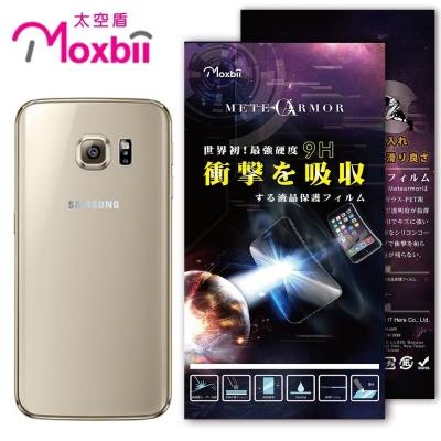 Moxbii Samsung Galaxy S6 EDGE (非滿版) 太空盾  背面保護