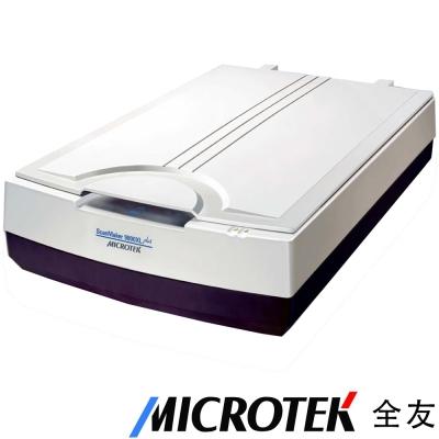 全友 ScanMaker 9800XL plus A3 美工設計專業掃描器