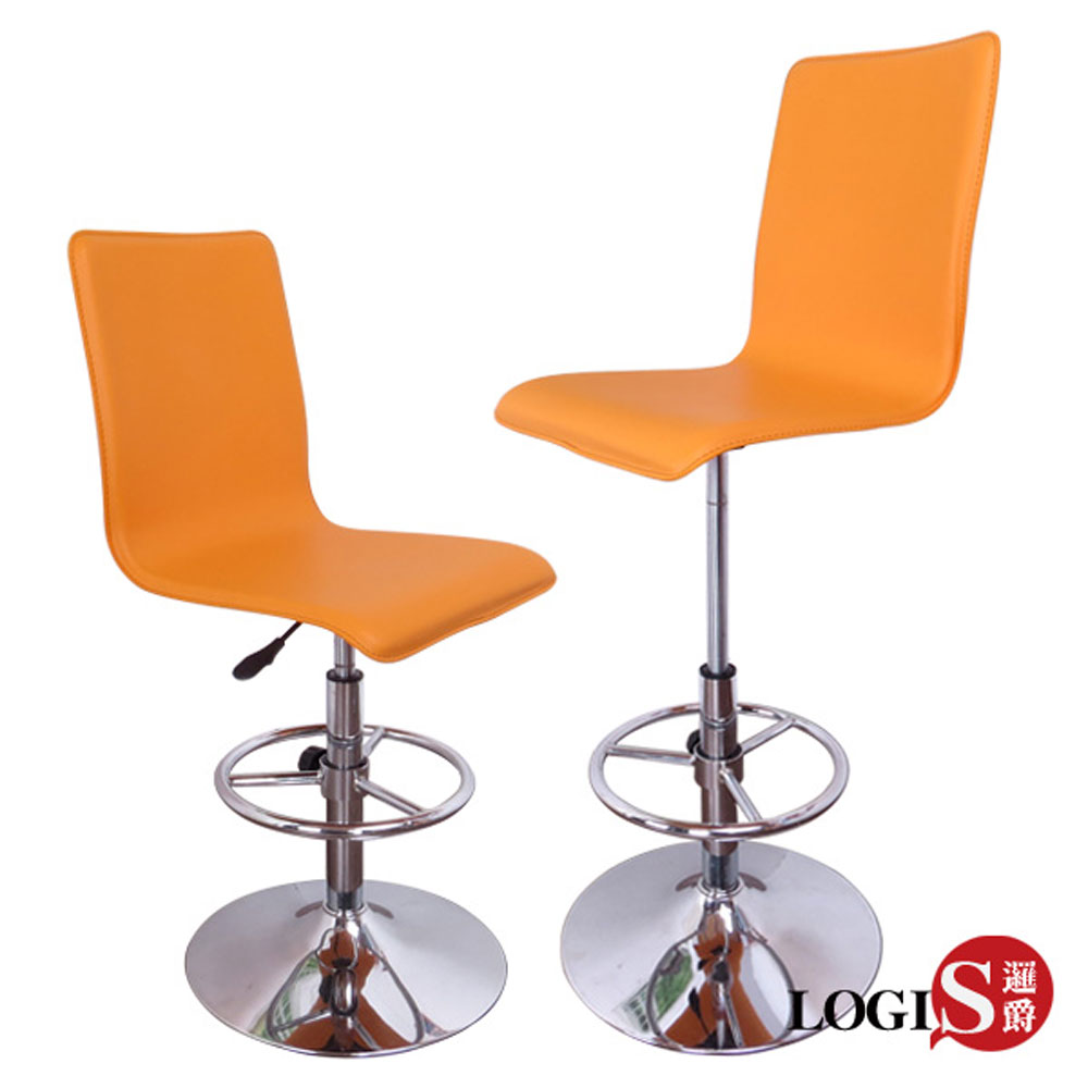 LOGIS-搶眼款橘色歐風皮革吧檯椅/吧台椅