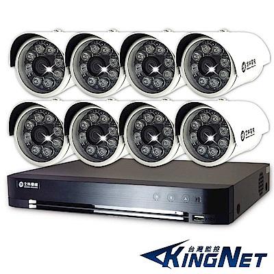 士林電機-16路混合HD1080P監控主機+SONY1080P防水攝影機x8支套餐