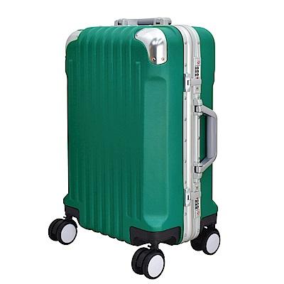 WALLABY 袋鼠牌 PC24吋直條凹凸紋鋁框行李箱-藍綠色