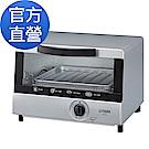 TIGER虎牌 5L電烤箱 KAJ-B10R_e