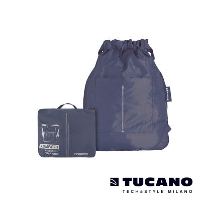 TUCANO Compatto 超輕量折疊收納防水束口袋-藍