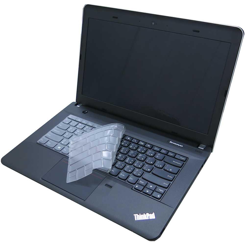 Ezstick Lenovo ThinkPad E440 專利透氣奈米銀抗菌鍵盤膜
