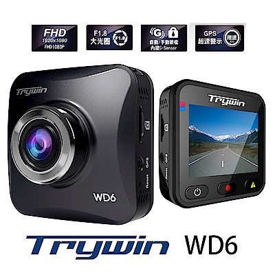 Trywin WD6 雲端無線行車記錄器