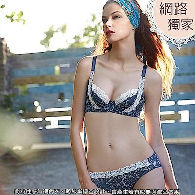 曼黛瑪璉-V極線輕薄無襯內衣  C-F罩杯(智慧藍)