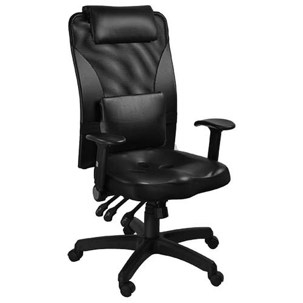 帝寶透氣網背挺脊美臀坐靠傾仰電腦椅(二色)