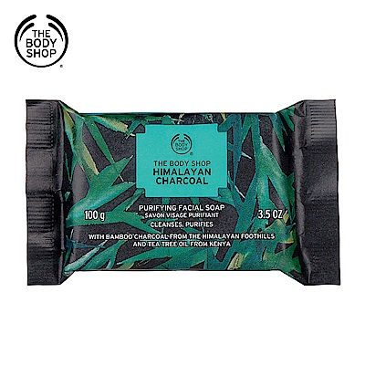 The Body Shop 喜瑪拉雅竹炭更新淨化潔膚皂100G