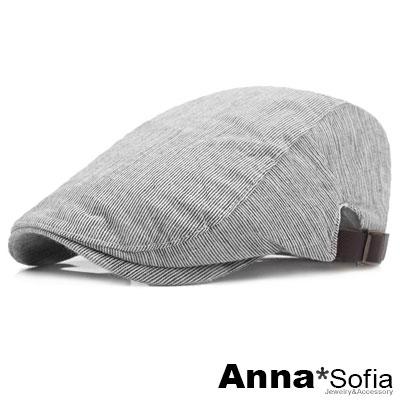 AnnaSofia 細直紋雙側革帶 鴨舌帽小偷帽(灰系)