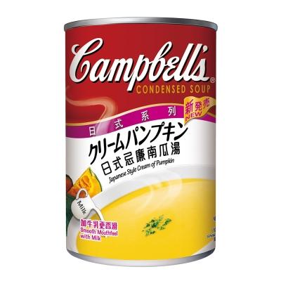 金寶 日式風味奶油南瓜湯(10.75oz)