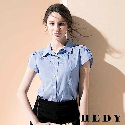 Hedy 赫蒂 刺繡花苞袖細條襯衫(共兩色)
