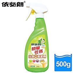 依必朗簡單任務浴廁芳香清潔劑500g青蘋果香