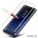 揚邑 Samsung Galaxy S8 Plus 全屏滿版3D曲面防爆破螢幕保護軟膜 product thumbnail 1