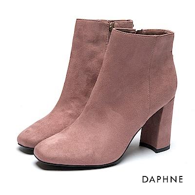 達芙妮DAPHNE 短靴-絨布珍珠鑲嵌粗跟短靴-粉紅