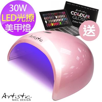 美國大藝術家-LED光撩美甲燈-粉-贈甲片本x1