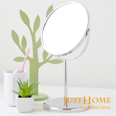 Just Home 尊爵鍍鉻雙面桌式立鏡(台灣製造)