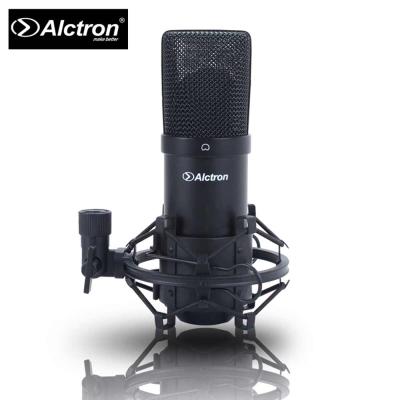 ALCTRON UM900 專業USB電容錄音麥克風