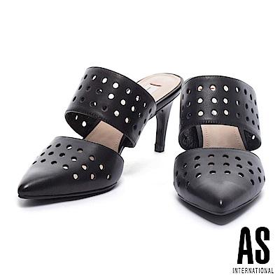 拖鞋 AS 摩登簡約沖孔羊皮尖頭穆勒高跟拖鞋-黑