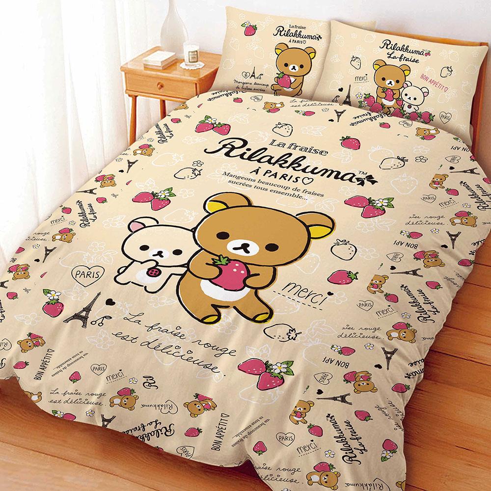 享夢城堡 精梳棉雙人床包兩用被套四件組-拉拉熊Rilakkuma 巴黎草莓-棕