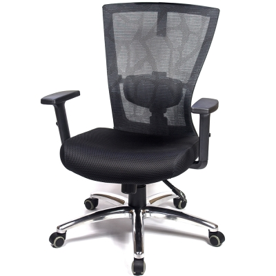 aaronation 愛倫國度 - 雲彩系列美背型T把手金屬底椅三色可選
