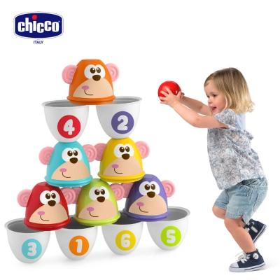 chicco二合一體能運動保齡球遊戲組