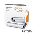 ARTISAN條紋真空包裝袋VBR1505(1盒/2卷)(1卷500公分)