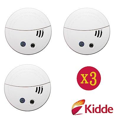 美國Kidde-光電式煙霧專用警報器0301(3入組)