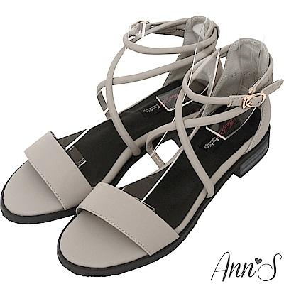 Ann'S夏遊格拉斯哥-霧面交叉顯瘦繞踝平底涼鞋-灰