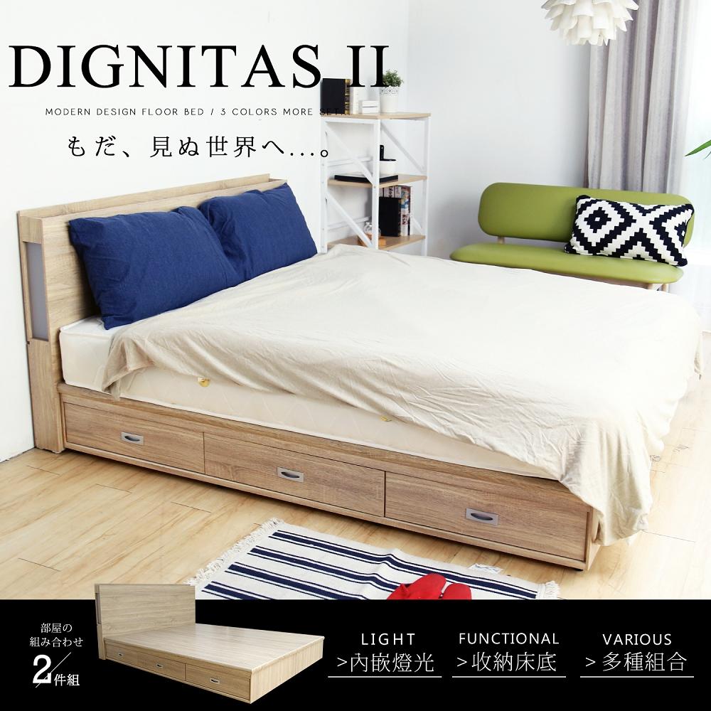 H&D 波比輕旅風系列5尺房間組-2件式-床頭+抽屜床底