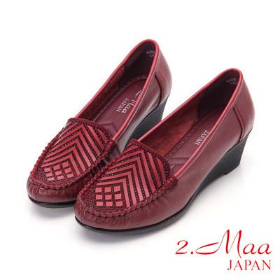 2.Maa - 耀眼水鑽柔軟牛皮舒適楔型包鞋-紅