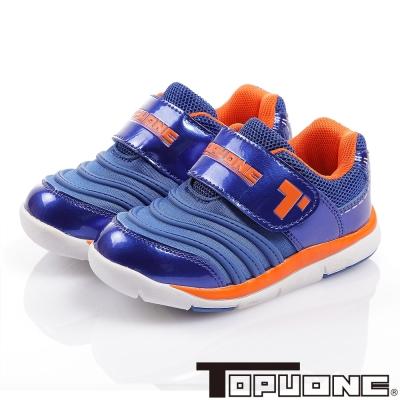 TOPU ONE 輕量抗菌防臭減壓吸震防滑休閒童鞋-藍