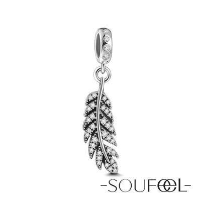SOUFEEL索菲爾 925純銀珠飾 羽毛 吊飾