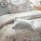 Tonia Nicole東妮寢飾 我的甜蜜花園環保印染精梳棉兩用被床包組(加大)