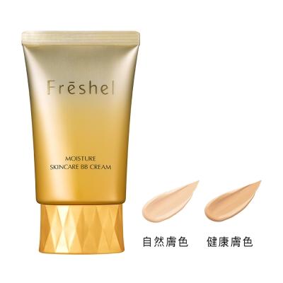 FRESHEL膚蕊 美肌淨透BB霜(潤澤)自然膚色/健康膚色 50g