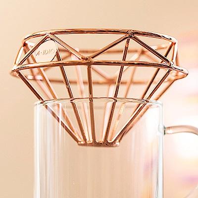 A-IDIO 鑽石咖啡濾杯 附收納袋