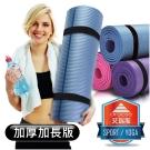 aroose 艾瑞斯 - 超輕盈 10mm 超厚加長版柔軟瑜珈墊-爵士藍-快速到貨