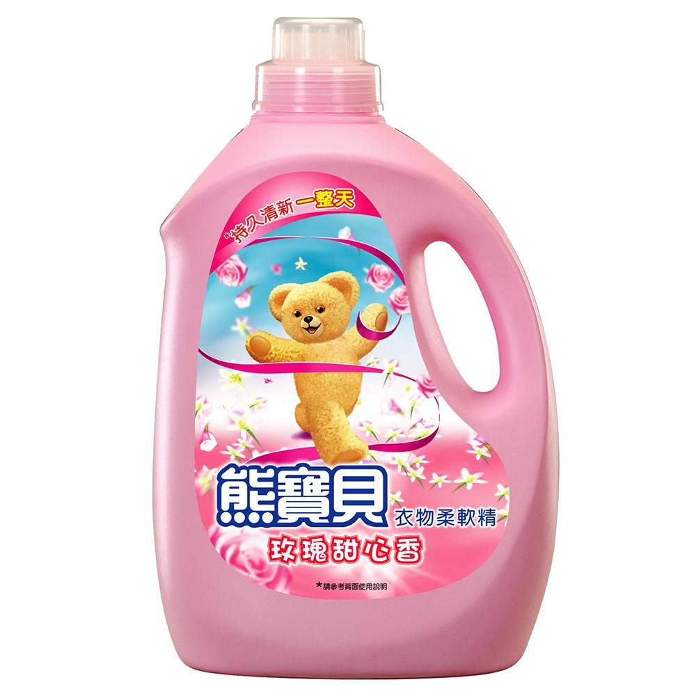 熊寶貝衣物柔軟精(玫瑰甜心香)3200cc