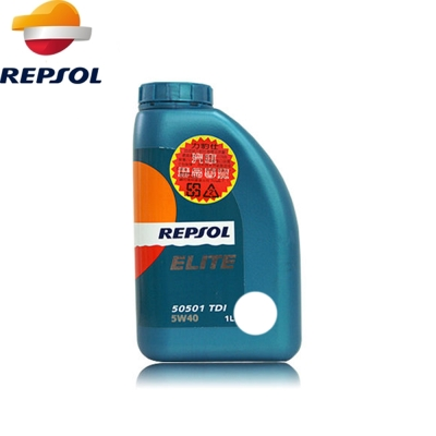 REPSOL 力豹仕 5 W/ 40 柴油車用油