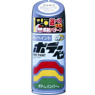 日本SOFT 99 修補用底漆-快