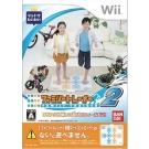 家庭訓練機2 (單軟體) -Wii亞洲日文版