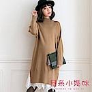 日系小媽咪孕婦裝-韓製孕婦裝~假二件拼接鏤空蕾絲針織洋裝 (共四色)