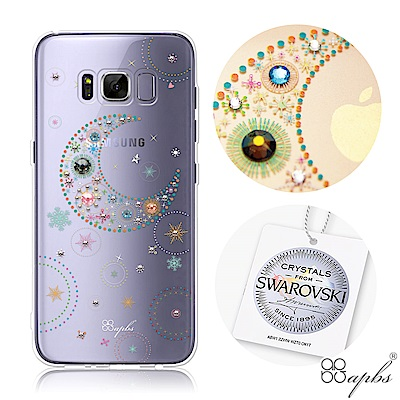 apbs Samsung S8&S8+施華洛世奇彩鑽手機殼-星月
