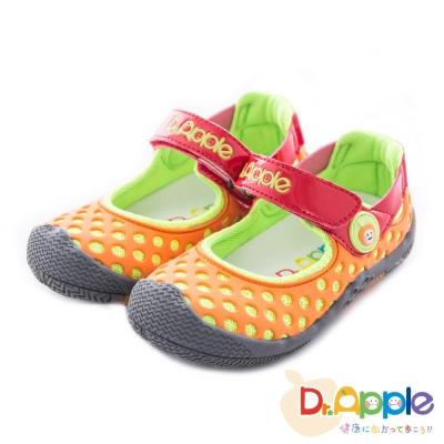 Dr. Apple 機能童鞋 俏皮洞洞休閒童鞋 橘
