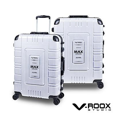 V-ROOX MAX  28吋 白拉絲(黑框)  潮流個性派鋁框硬殼行李箱