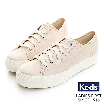 Keds TRIPLE KICK金屬炫色厚底綁帶休閒鞋-玫瑰粉