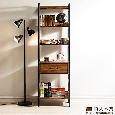 日本直人木業-STEEL積層木工業風1抽60CM多功能書櫃(60x40x197cm)