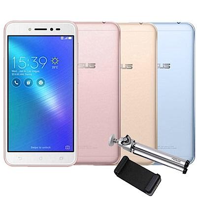 【福利品】ASUS ZenFone Live ZB501KL 直播智慧手機