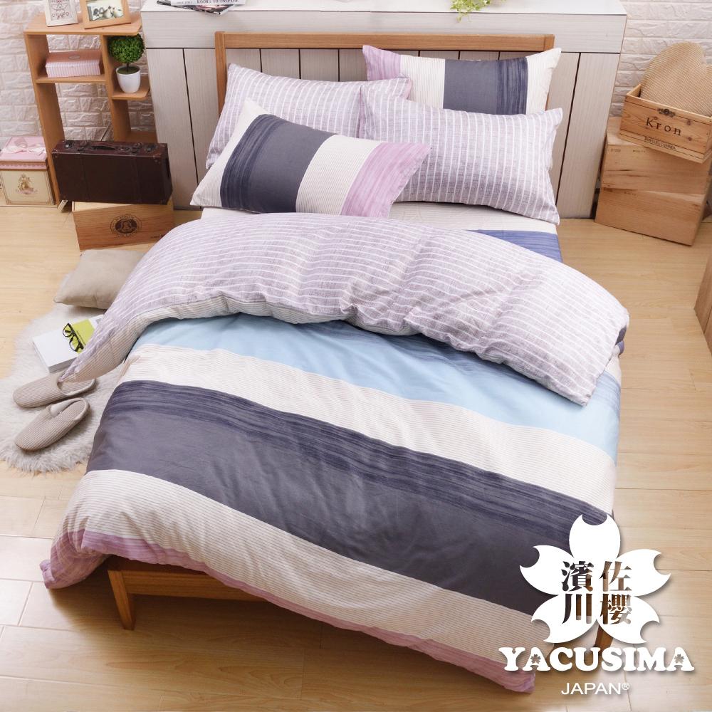 日本濱川佐櫻-浪漫樂活 台灣製加大四件式精梳棉兩用被床包組