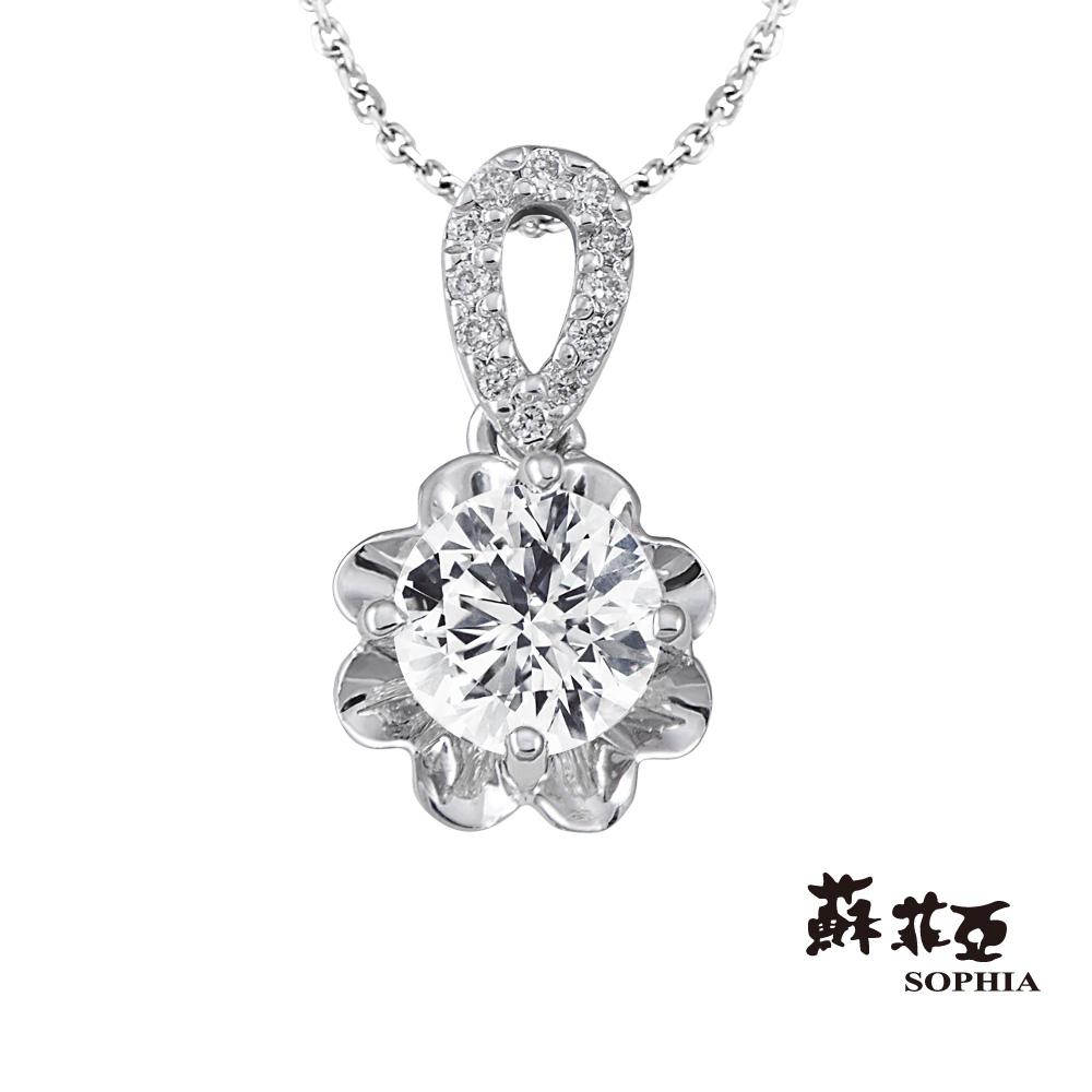 蘇菲亞SOPHIA - 幸福捧花 GIA 0.50克拉 EVS2 鑽石項鍊